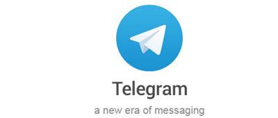 텔레그램5.jpg